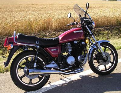 Your first Motorcycle. KAWASAKI-Z750-E-L